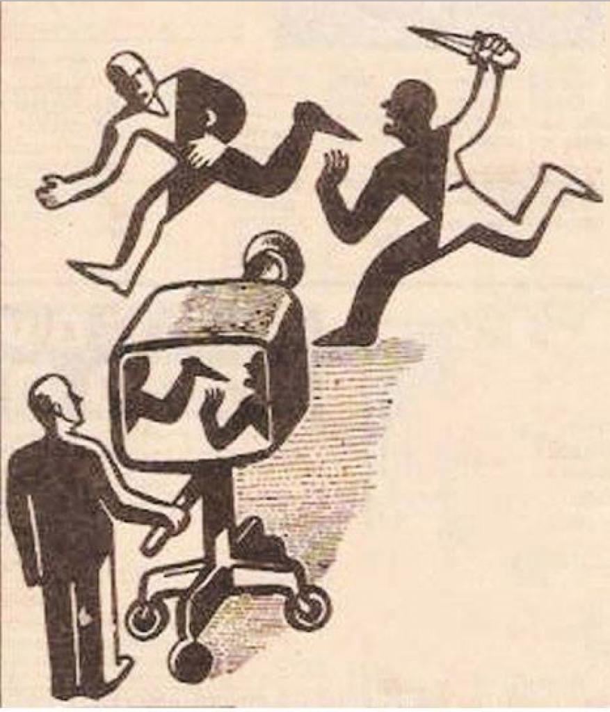 media-distortion